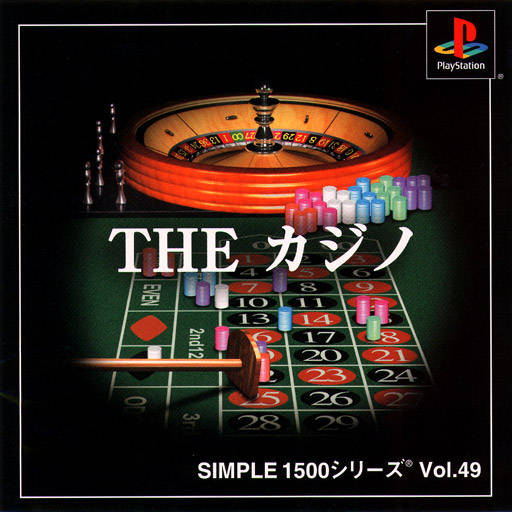 Simple 1500 Series Vol. 49: The Casino - PlayStation (Japan)