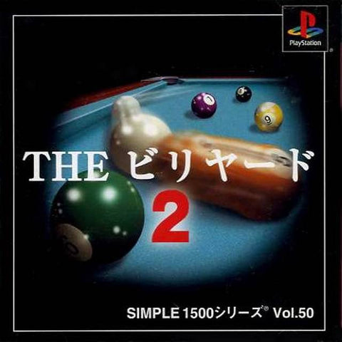 Simple 1500 Series Vol. 50: The Billiard 2 - PlayStation (Japan)