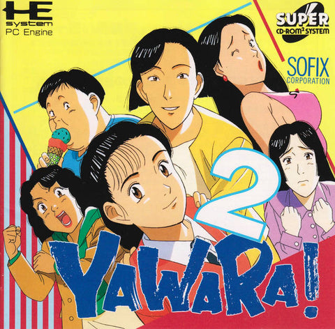 Yawara! 2 - Turbo CD (Japan)