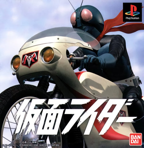 Kamen Rider - PlayStation (Japan)