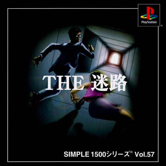 Simple 1500 Series Vol. 57: The Meiro - PlayStation (Japan)