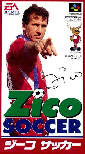 Zico Soccer - Super Famicom (Japan) [USED]