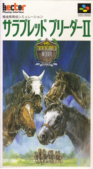 Thoroughbred Breeder II - Super Famicom (Japan) [USED]