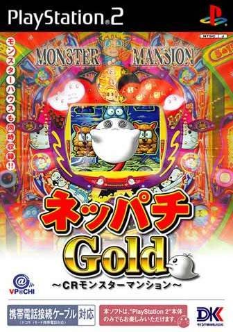 Neppachi Gold: CR Monster Mansion - PlayStation 2 (Japan)