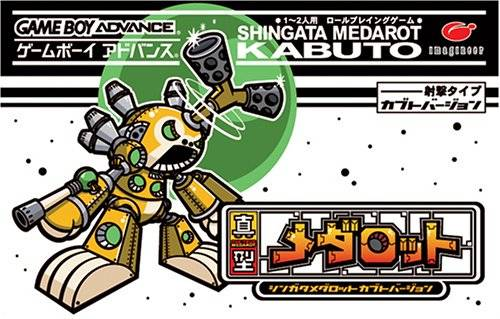 Shingata Medarot: Kabuto Version - Game Boy Advance (Japan)