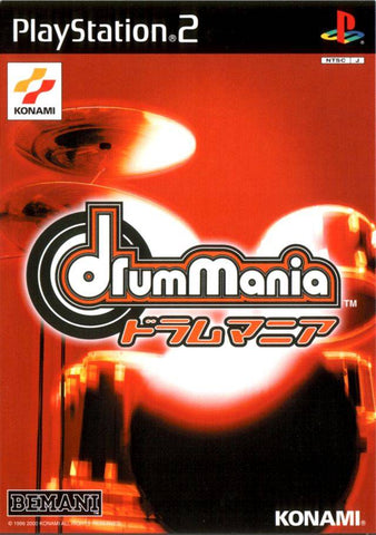 DrumMania (w/Drum Set) - PlayStation 2 (Japan)