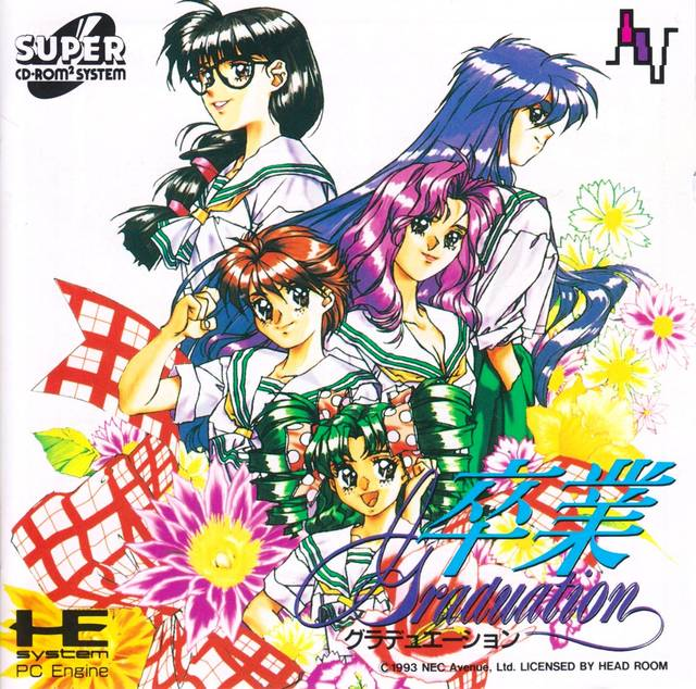 Sotsugyou: Graduation - Turbo CD (Japan)