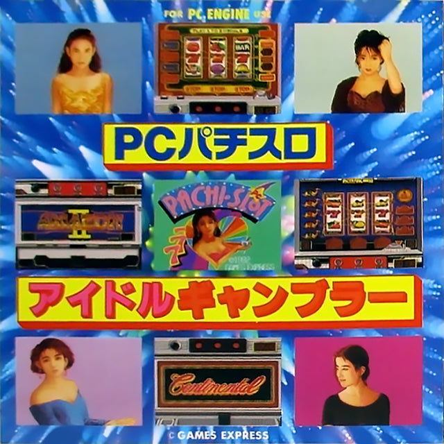 Pachi-Slot PC: Idol Gambler - TurboGrafx-16 (Japan)