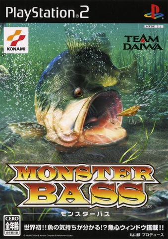 Monster Bass - PlayStation 2 (Japan)
