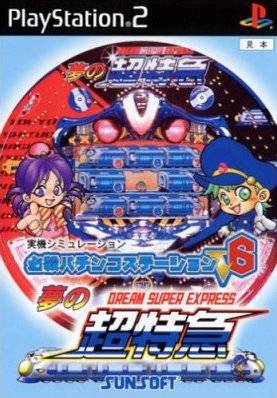 Hissatsu Pachinko Station V6 - PlayStation 2 (Japan)
