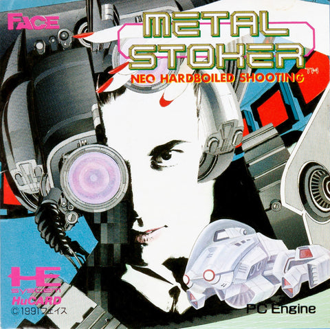 Metal Stoker - TurboGrafx-16 (Japan)