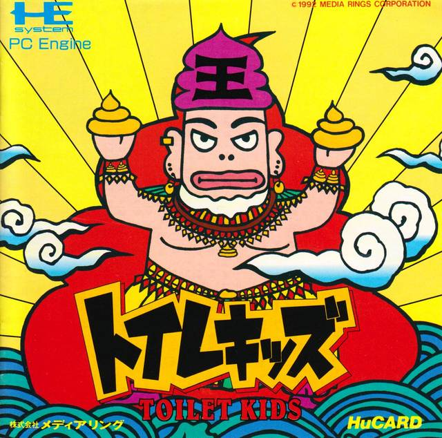 Toilet Kids - TurboGrafx-16 (Japan)