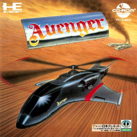 Avenger - Turbo CD (Japan)
