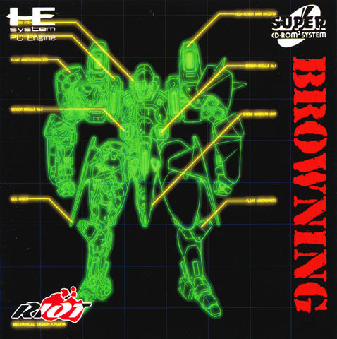 Browning - Turbo CD (Japan)