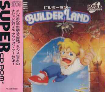 BuilderLand - Turbo CD (Japan)
