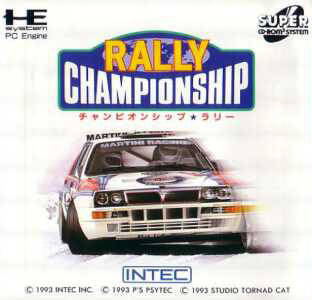 Championship Rally - Turbo CD (Japan)