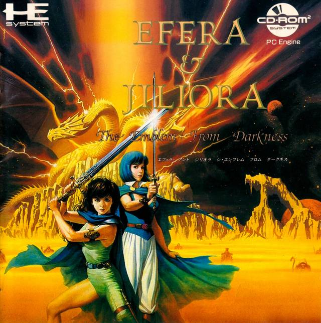 Efera & Jiliora: The Emblem From Darkness - Turbo CD (Japan)