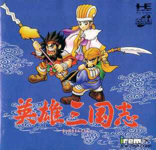 Eiyuu San Goku Shi - Turbo CD (Japan)