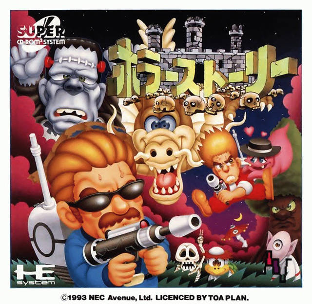 Horror Story - Turbo CD (Japan)