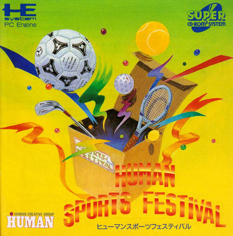 Human Sports Festival - Turbo CD (Japan)
