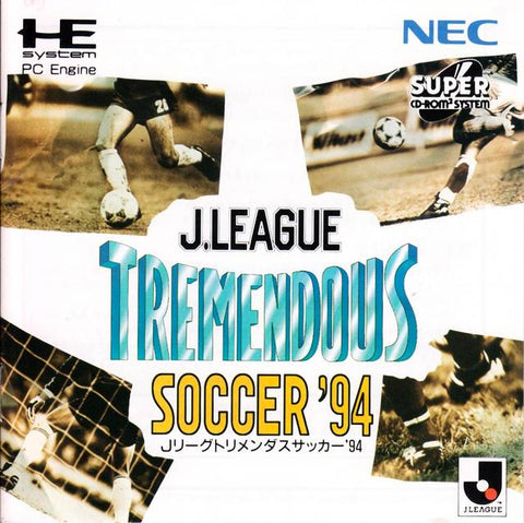 J.League Tremendous Soccer '94 - Turbo CD (Japan)