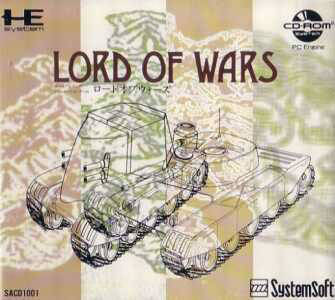 Lord of Wars - Turbo CD (Japan)