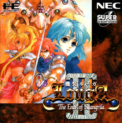 Kisou Louga II: The Ends of Shangrila - Turbo CD (Japan)