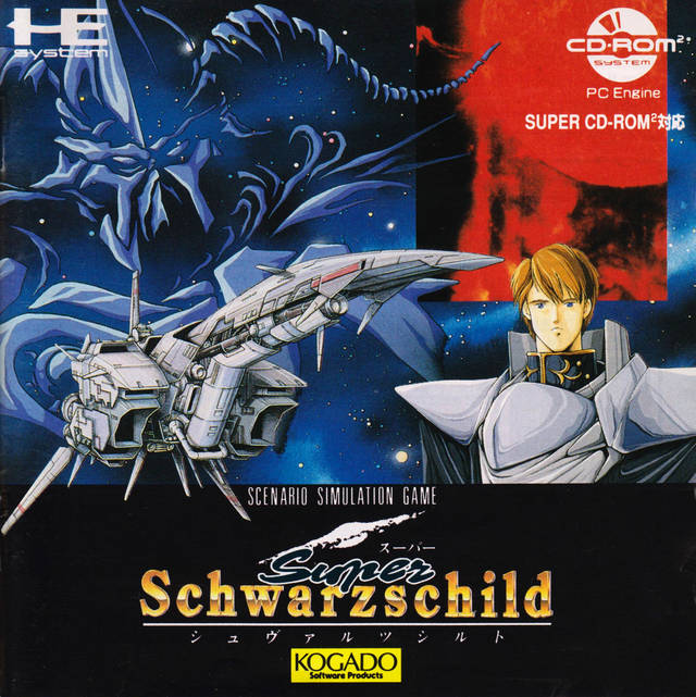 Super Schwarzschild - Turbo CD (Japan)