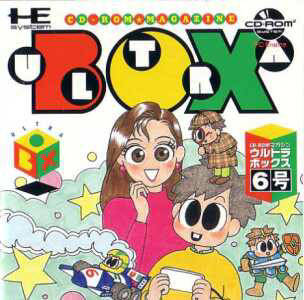 Ultrabox 6-gou - Turbo CD (Japan)