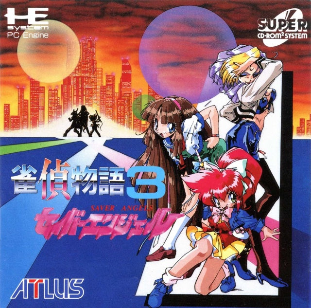 Jantei Monogatari 3: Saver Angel - Turbo CD (Japan)