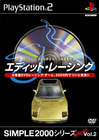Edit Racing (Simple 2000 Ultimate Vol. 2) - PlayStation 2 (Japan)