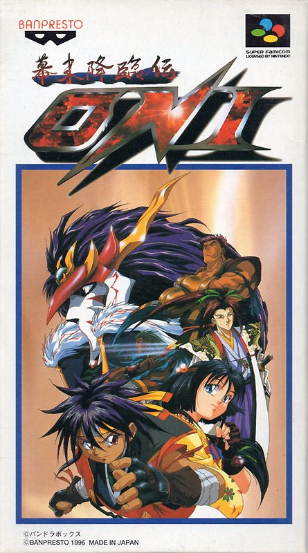 Bakumatsu Korinden Oni - Super Famicom (Japan) [USED]