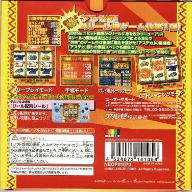 Pachi-Slot Aruze Oukoku Pocket: Del Sol 2 - NeoGeo Pocket Color (Japan)