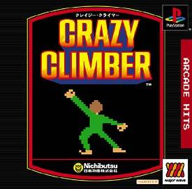 Arcade Hits: Crazy Climber (Major Wave 1500) - PlayStation (Japan)