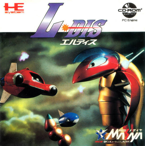 L-Dis - Turbo CD (Japan)
