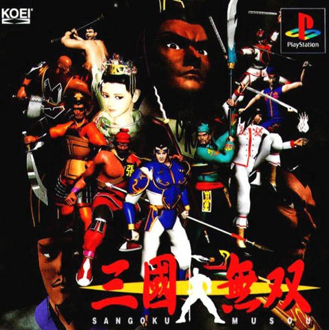 Sangoku Musou - PlayStation (Japan)