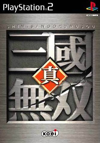 Shin Sangoku Musou - PlayStation 2 (Japan)