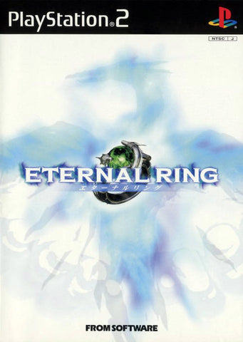 Eternal Ring - PlayStation 2 (Japan)