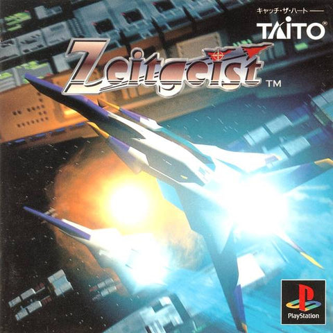 Zeitgeist - PlayStation (Japan)