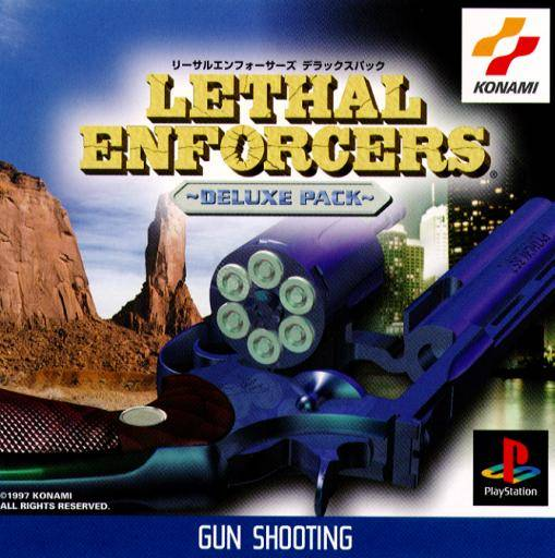 Lethal Enforcers Deluxe Pack - PlayStation (Japan)