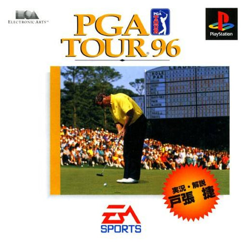 PGA Tour 96 - PlayStation (Japan)