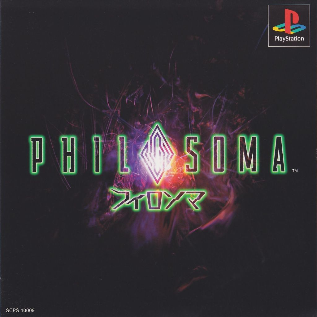 Philosoma - PlayStation (Japan)