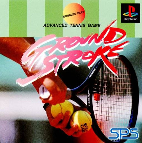 Ground Stroke: Advanced Tennis Game - PlayStation (Japan)