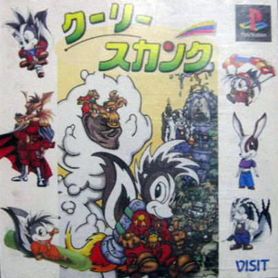Kuri Skunk (Reprint) - PlayStation (Japan)
