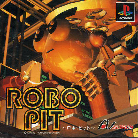 Robo Pit - PlayStation (Japan)