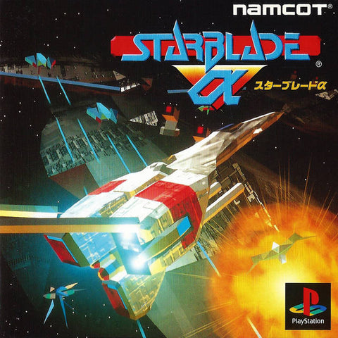 Starblade Alpha - PlayStation (Japan)