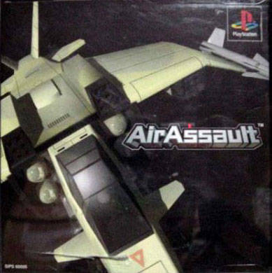 AirAssault - PlayStation (Japan)
