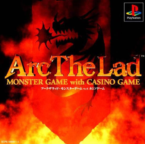 Arc the Lad: Monster Game with Casino Game - PlayStation (Japan)
