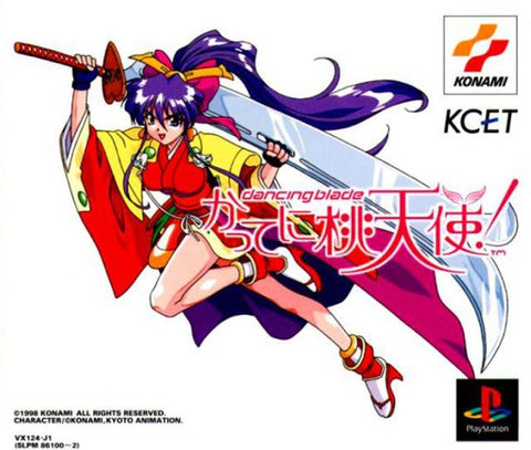 Dancing Blade: Katteni Momotenshi! - PlayStation (Japan)