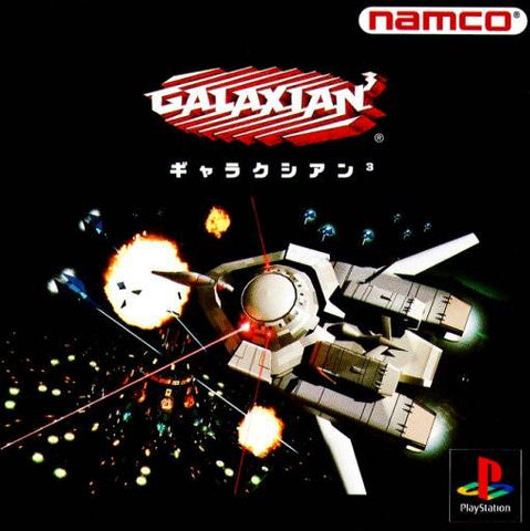 Galaxian^3 - PlayStation (Japan)